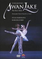 Swan Lake (Kirov Ballet) - Colin Nears