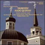 Taneyev: Piano Quintet