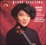 Tchaikovsky & Prokofiev: Violin Concertos