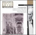 Tchaikovsky: Symphony 5/Rococo Variations