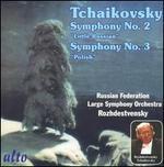 Tchaikovsky: Symphony No. 2; Symphony No. 3