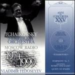 Tchaikovsky: Symphony No. 5; Duetti