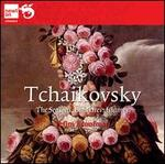 Tchaikovsky: The Seasons; Balakirev: Islamey