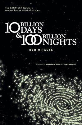 Ten Billion Days and One Hundred Billion - Mitsuse, Ryu