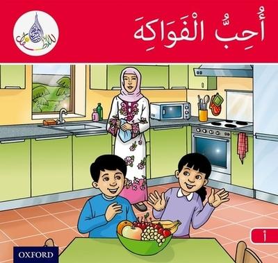 The Arabic Club Readers: Red Band A: I Like Fruit - Hamiduddin, Rabab, and Ali, Amal, and Salimane, Ilham