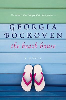 The Beach House - Bockoven, Georgia