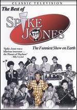 The Best of Spike Jones [3 Discs]