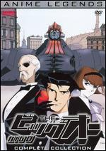 The Big O: Anime Legends Complete Collection [4 Discs]