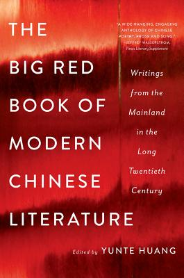 The Big Red Book of Modern Chinese Literature: Writings from the Mainland in the Long Twentieth Century - Huang, Yunte (Editor)