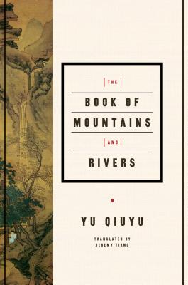 The Book of Mountains and Rivers - Quiyu, Yu