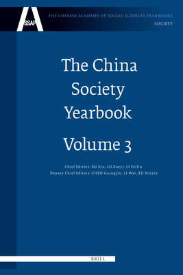 The China Society Yearbook, Volume 3: Analysis and Forecast of China's Social Development (2008) - Ru, Xin (Editor), and Lu, Xueyi (Editor), and Li, Peilin (Editor)