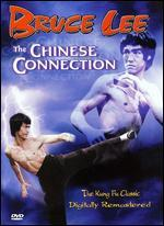 The Chinese Connection [WS]