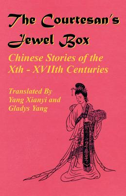 The Courtesan's Jewel Box - Xianyi, Yang, Professor (Translated by), and Yang, Gladys, Professor (Translated by)