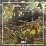 The Gates of Night and Day: Chamber Works by Dimitri Terzakis