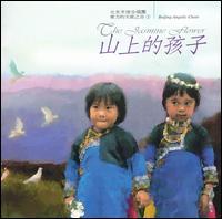 The Jasmine Flower - Beijing Angelic Choir