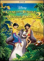 The Jungle Book 2 [Bilingual]