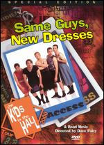 The Kids in the Hall: Same Guys, New Dresses - Dave Foley