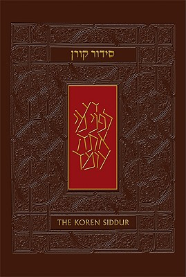 The Koren Sacks Siddur: A Hebrew/English Prayerbook for Shabbat & Holidays with Translation & Commentary by Rabbi Sir Jonathan Sacks, Canadian Edition, White Leather - Sacks, Rabbi Sir Jonathan (Translated by)