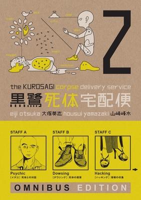 The Kurosagi Corpse Delivery Service: Book Two Omnibus - Otsuka, Eiji