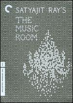 The Music Room [Criterion Collection] [2 Discs]