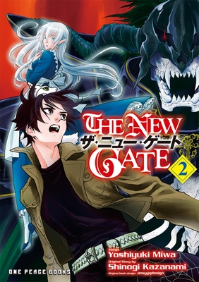 The New Gate Volume 2 - Miwa, Yoshiyuki, and Kazanami, Shinogi