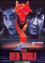 The Red Wolf - Yuen Woo Ping