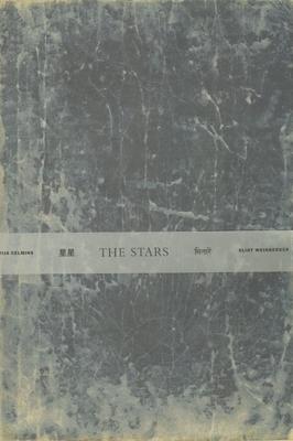 The Stars - Celmins, Vija