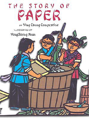 The Story of Paper - Compestine, Ying Chang