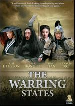 The Warring States - Jin Chen