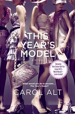 This Year's Model - Alt, Carol
