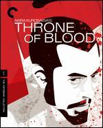 Throne of Blood [Criterion Collection] [Blu-ray]