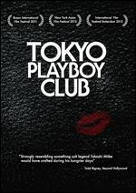 Tokyo Playboy Club - Yôsuke Okuda