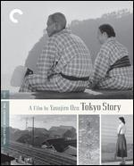Tokyo Story [Criterion Collection] [Blu-ray]