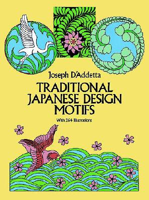 traditional japanese design motifs book by joseph d
