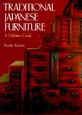 Product: b1633 traditional japanese furniture, a definitive guide.