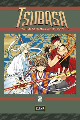Tsubasa: World Chronicle 3 - CLAMP
