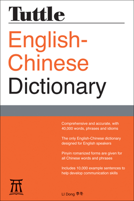 Tuttle English-Chinese Dictionary: [fully Romanized] - Dong, Li