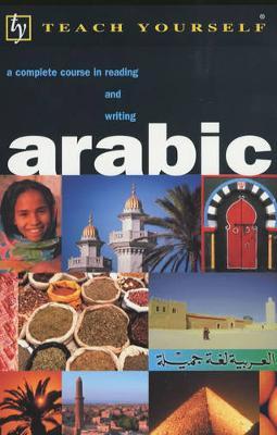 TY Arabic Book/Double Cassette Pack - Smart, Jack, and Altorfer, Frances