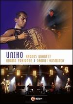 Uniko [DVD]