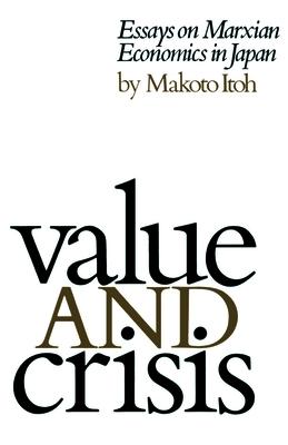 essays on current economic crisis