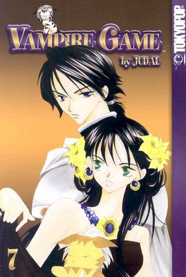 Vampire Game, Volume 7 -