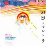 Vision & Mantra - Orchestral Works of Akira Nishimura