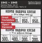 Wartime Music, Vol. 12: 1941-1945
