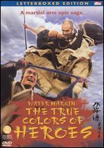 Water Margin: The True Colors of Heroes