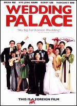 Wedding Palace - Christine Yoo