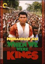 When We Were Kings [Criterion Collection]