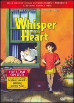 Whisper of the Heart - Yoshifumi Kondo