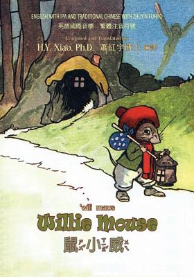Willie Mouse (Traditional Chinese): 07 Zhuyin Fuhao (Bopomofo) with IPA Paperback B&w - Tabor, Alta, and Williams, Florence White (Illustrator), and Xiao Phd, H y