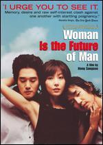 Woman is the Future of Man - Hong Sang-soo