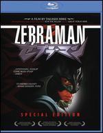 Zebraman [Blu-ray]